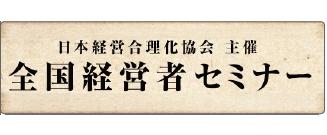 banner_jpsem