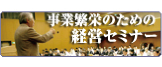 banner_sem