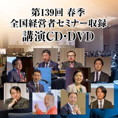 cd_dvd_phot_4